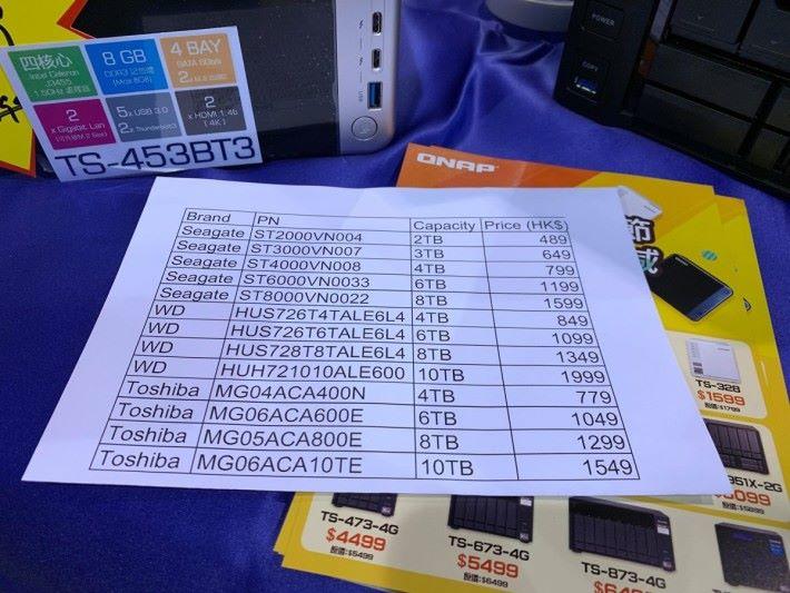 往年 QNAP 會夥拍 Seagate IronWolf HDD 推出 Bundle 優惠,但今年只買硬碟都享有平價,還包含多個品牌。