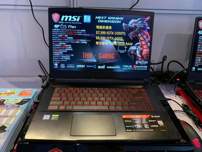 平平地七千元已有 6 核心 i7,顯示卡又可玩到 PUBG。