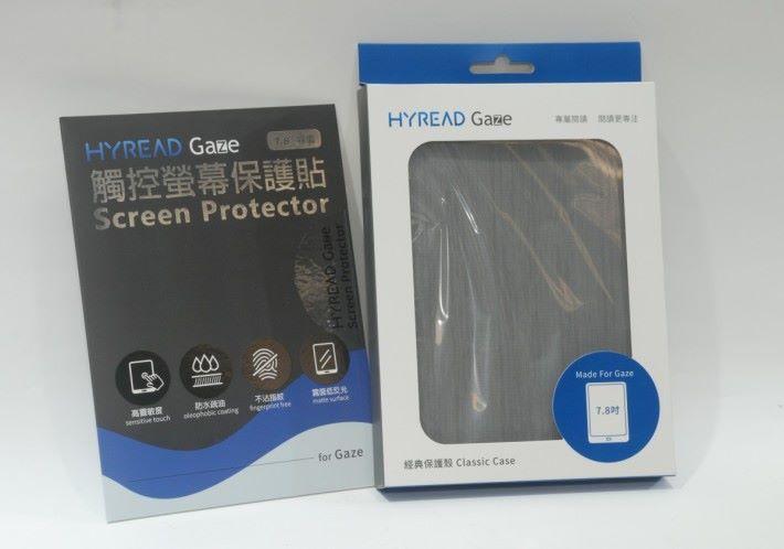 套裝銷售還包括保護套及兩片顯示屏保護貼等等