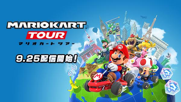 《 Mario Kart Tour 》是去年下載量最多的遊戲