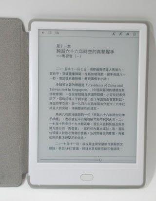 如果是 EPUB 格式的電子書,會因為裝置屏幕大小作出最合適排版。