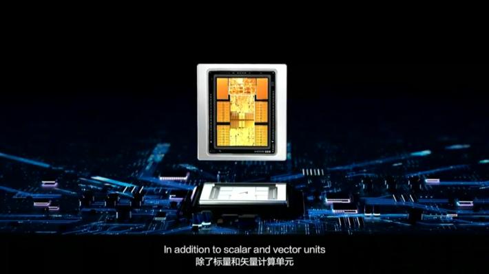 昇騰 910 以 7 納米製程,甚至內置處理器。