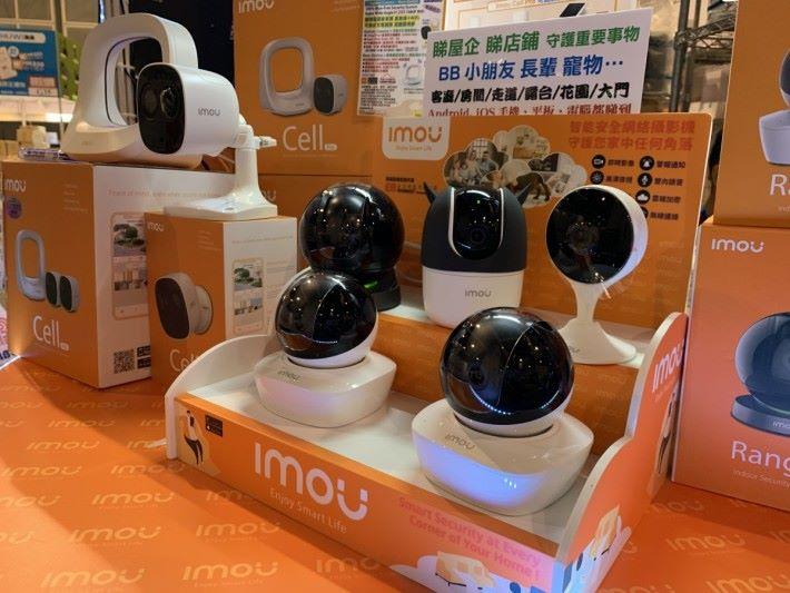 買 Imou IP Cam 送 microSD 卡