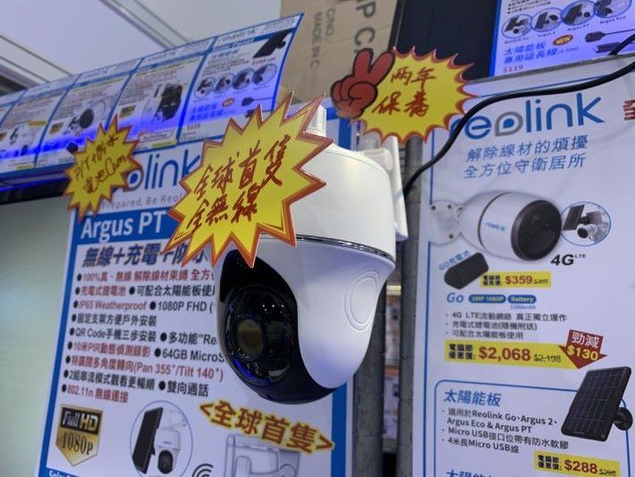 Reolink Argus PT 為市場首款全無線旋轉 Cam。