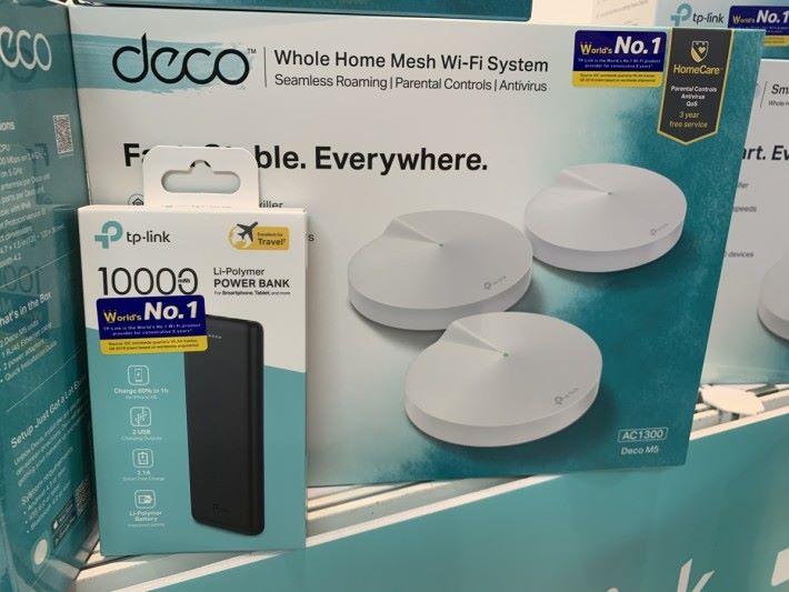 買 Archer AX50 或 Deco M5 / M9 Plus 的兩件和三件裝,均送 10,000mAh 尿袋。