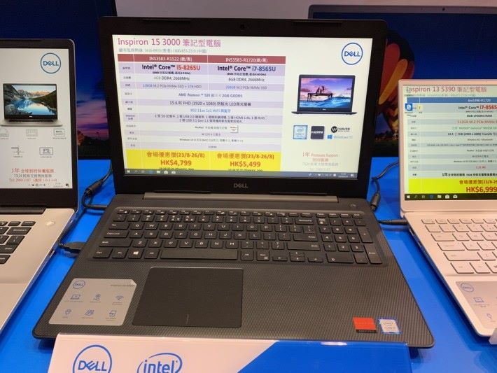 Intel i7-8565U 筆電配 AMD 獨顯,只售 $5,499。