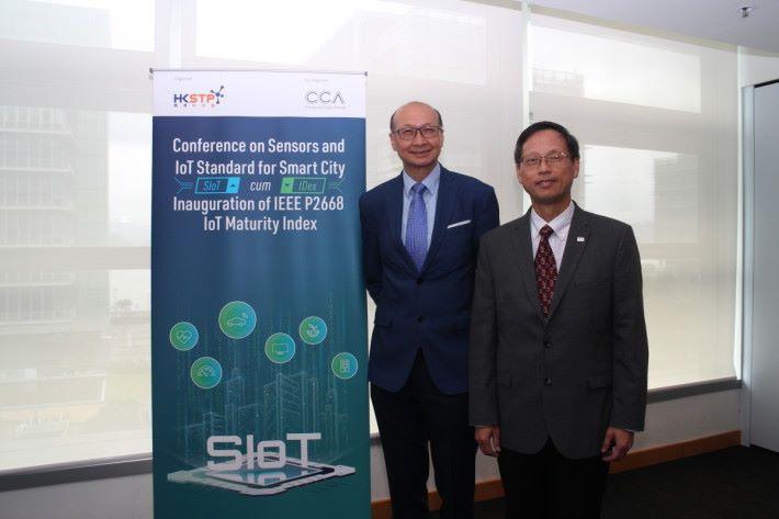 楊天寵(左)和曾劍鋒(右)出席智能城市感應器及物聯網(SIoT)標準會議。