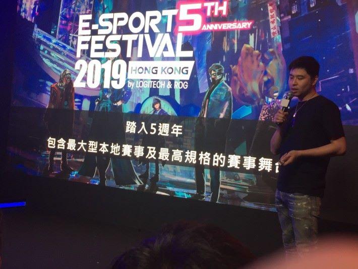 CGA CEO 周啟康強調本年將會是最大型「香港人」電競比賽。
