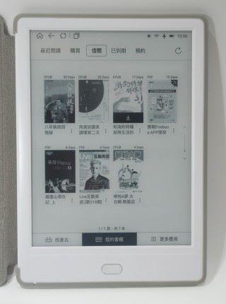 可進行我的書櫃看書。書櫃並可顯示電子書的格式 (如 EPUB 或 PDF,到期還書日等等) 。