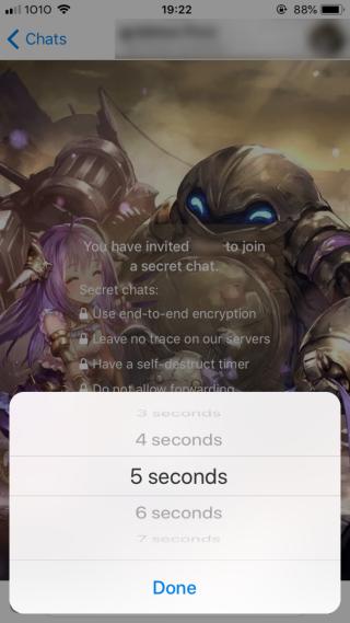 4. 點選下方時鐘按鈕,就可以設定訊息自動刪除的時間。