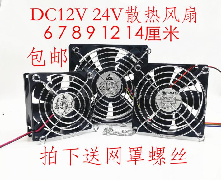 類似這種散熱風扇,受訪者使用的是右方的品牌,淘寶售價約為 20 元人民幣。