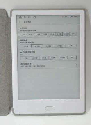 電源管理的設定頁面。包括休眠及自動關機時間。