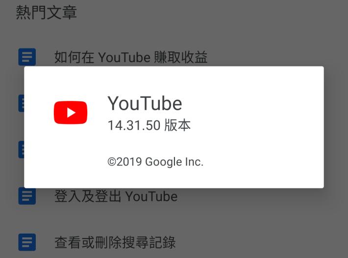 Screenshot_20190805-134449