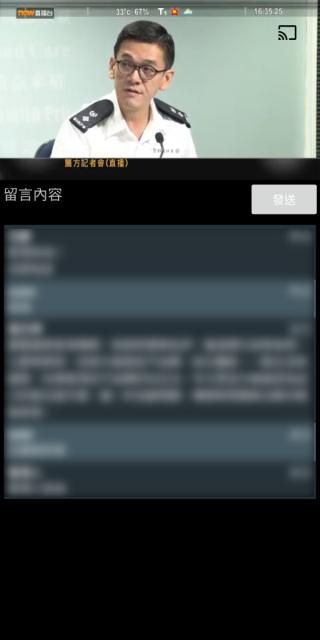 程式啟動直播異常快速,用戶也可以一邊看直播一邊留言。