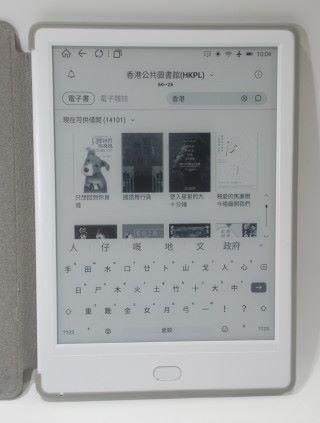 """支援拼音及倉頡等中文輸入法,用作搜索圖書之用。圖中示範搜索""""香港""""。"""