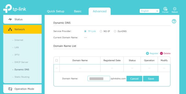 免費送一個 tplinkdns.com 的 DDNS 域名,前半部分由自己改名。