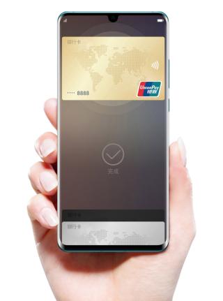 透過 Huawei Pay 便可以華為智能手機享受一拍即付的商店購物體驗,十分方便。