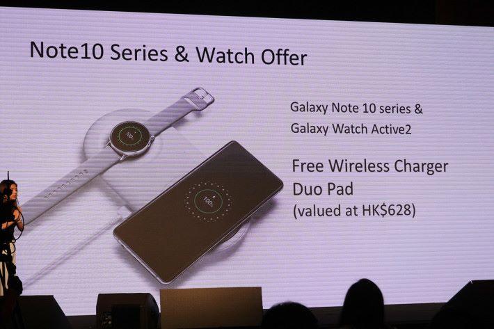 除了 Loyalist offer,如一同入手 Galaxy Note10 及 Watch Active2 的話,可獲贈 Wireless Charger Duo Pad,價值 $628。