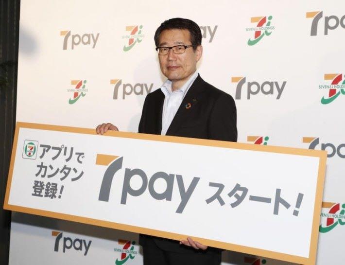 7pay 7 月 1 日在日本推出,即爆出用戶帳號被騎劫報告。