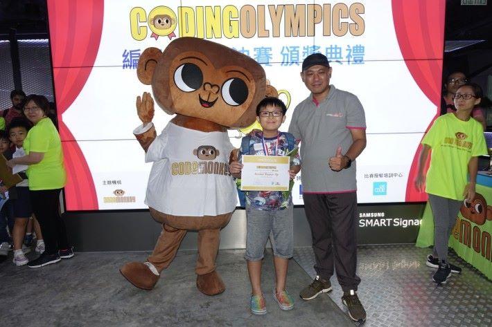 Coding Olympics