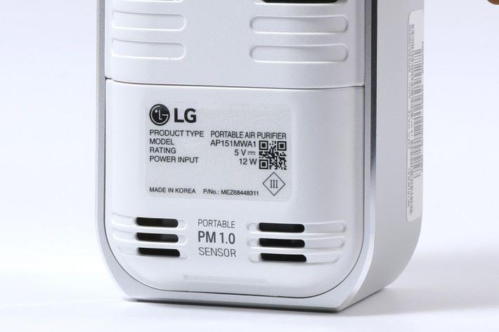 PM1.0 懸浮微粒感應器可偵測周邊空氣質素。