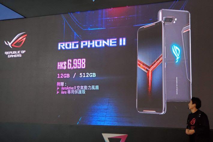 以使用 S855 Plus,內置 12GB RAM 及 512GB ROM,再加上其他功能,ROG Phone II 售 $6,998 的確有極強性價比。