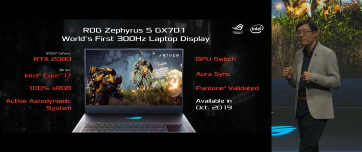 升級至第 9 代 i7 CPU,預計下個月開售。