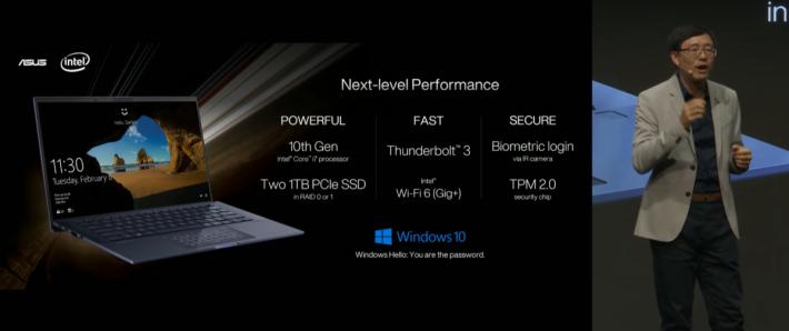 搭載 Intel 最新的第 10 代 CPU