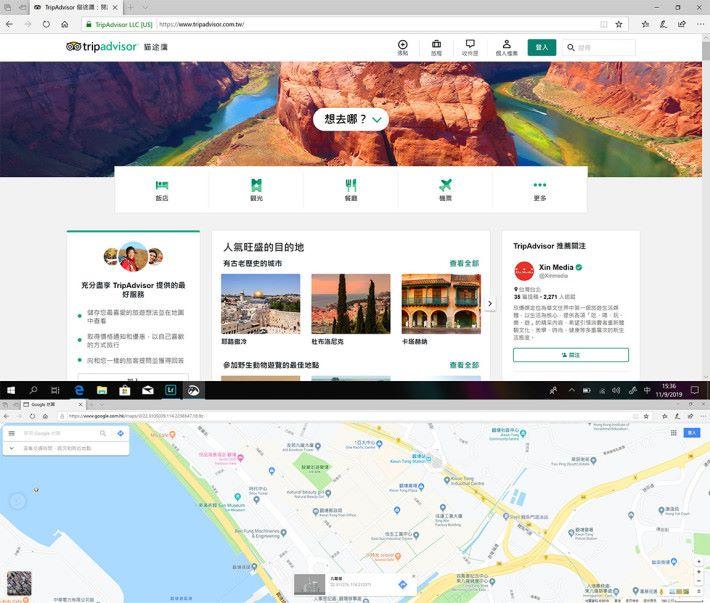 大家可能都會有試過旅行搵酒店,同時轉地圖的情況,ZenBook Duo 的雙屏幕正正可以解決問題。