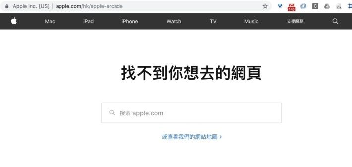 不過香港 Apple 網站就找不到該網頁