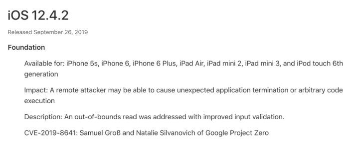 Apple 指這次更新是修補一個可以讓遠端攻擊者令用戶的程式突然關閉,或者執行任意程式碼。