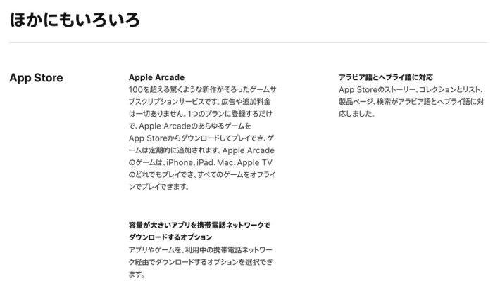 Kanami 和 Capcom 都有為 Apple Arcade 開發遊戲,當然也有 Apple Arcade 了。