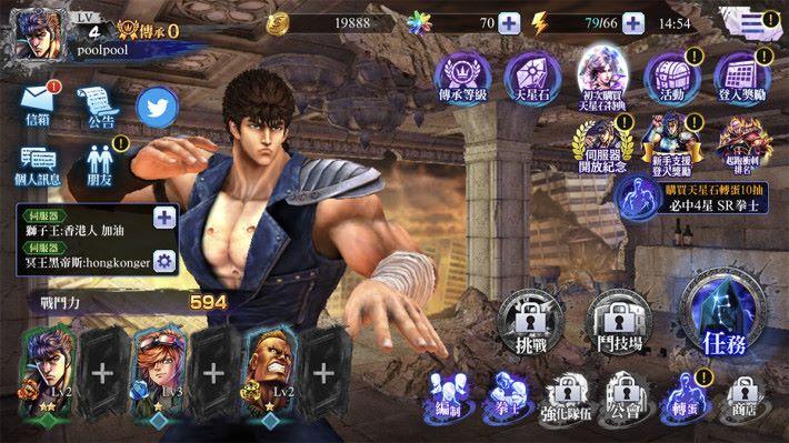 主畫面以拳四郎為背景,但看上去感覺較為混亂,不少功能在提升等級後會逐步開放。