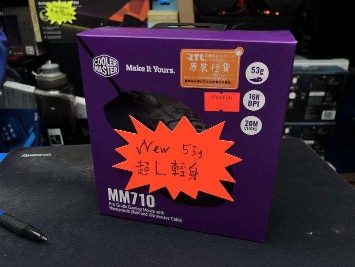 比起同樣使用蜂巢設計的細品牌, CoolerMaster 定價平上一半而且有大量貨。