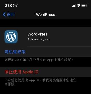 STEP 4. 在這個頁面可以停止使用 Apple ID 來登入。