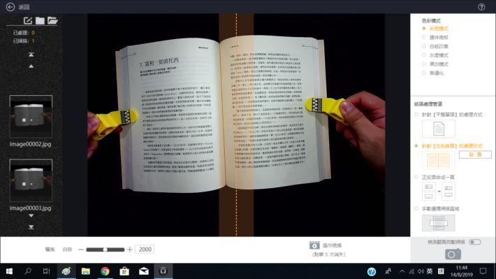遇上厚身的圖書,請使用隨機附送的黃色手指套。