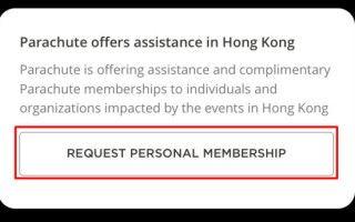 按下這個按鈕申請個人會籍