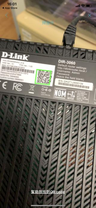 用《D-Link Wi-Fi》手機 App 掃描 QR Code 即可安裝。