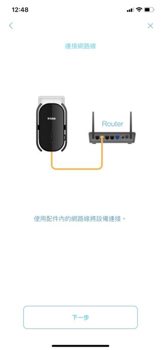 首先用 LAN 線將 Extender 與 Router 連接起來。