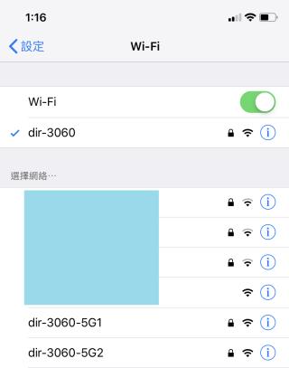 如果 Router 本身是分開顯示 3 個 Wi-Fi 名的話,添加了 Extender 後也是同樣顯示 3 個。