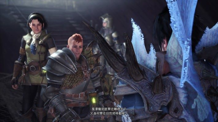 Monster Hunter World: Iceborne_20190905140933