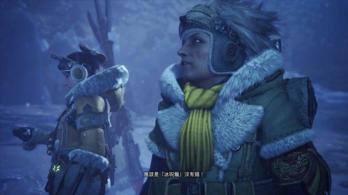 根據原野大師的介紹「冰呪龍」是傳說中的古龍,向來只是口耳相傳。