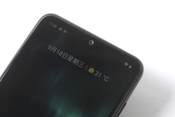 前置20MP鏡頭也備有Zeiss認證,所以嚴格來說Nokia 7.2是具備Zeiss認證四鏡頭設計。