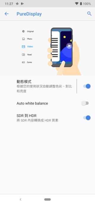 務必要記得於 PureDisplay 中開啟動態模式及 SDR 至 HDR 的選項。