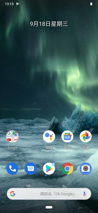 Nokia 7.2運行 Android 9 Pie,原生介面使用時相當流暢。