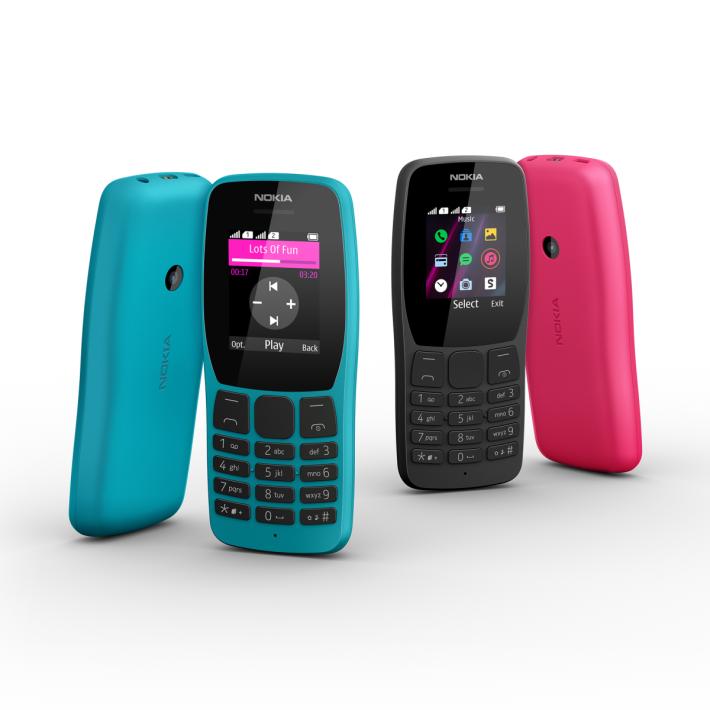 Nokia 110 可謂最「基本」的手機,其實外型有點像以前的 3210。