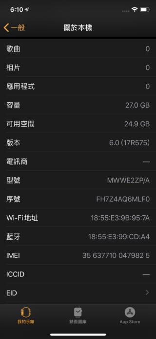 Series 5 的內置記憶容量增加一倍到 32GB ,可用記憶空間有 25GB 。