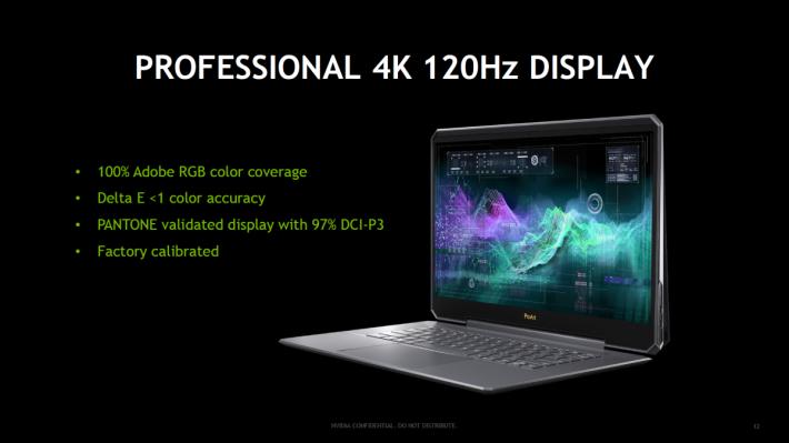 新筆電將採用專業 4K 120Hz 顯示屏