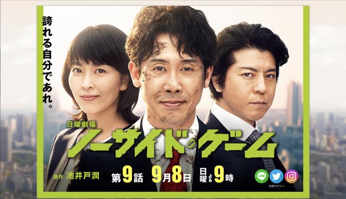 今季 TBS 製作了一套與欖球題材相關的日劇,緊接就是在日本舉行的欖球世界盃。