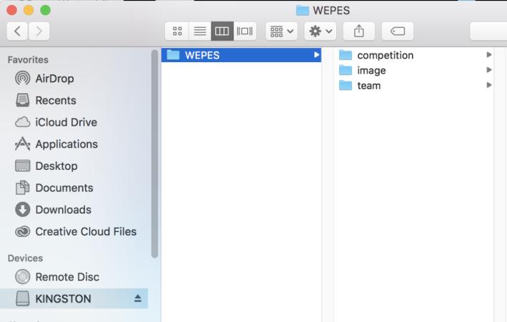 這時用戶要將預備好真實資料檔(下載網址連結),解壓後將WEPES資料夾檔案放入一支格式為 FAT 32 或 exFAT 的「手指」中再連接 PS4。